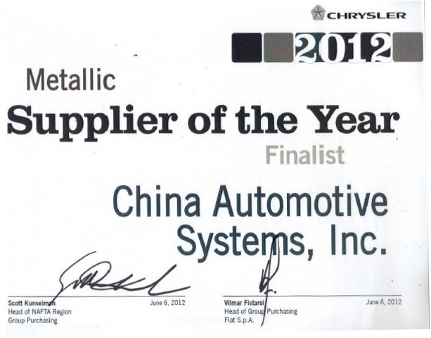 12-supplier-of-the-year