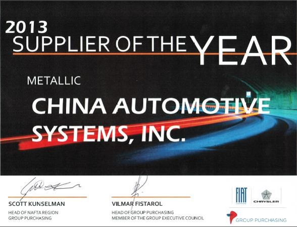 13-supplier-of-the-year